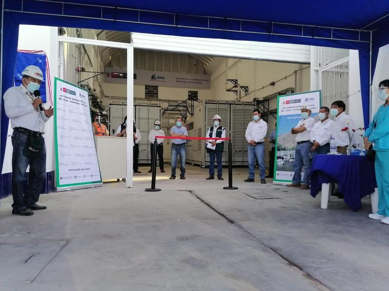 ANA implementa Data Center para fortalecer gestión del agua en 159 cuencas del país