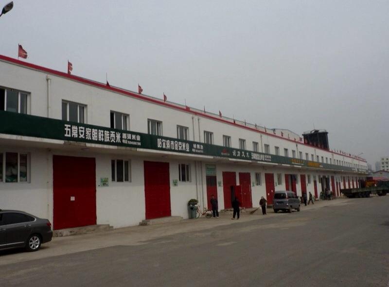 Harbin, el granero de China