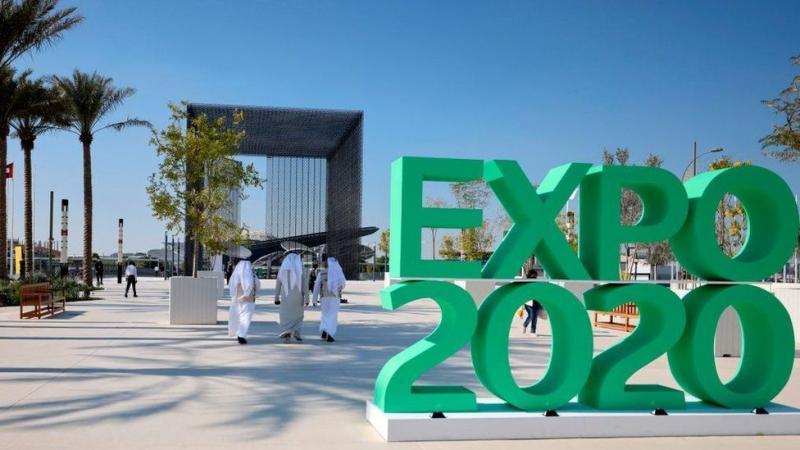 Las 25 regiones del Perú estarán presentes en la Expo 2020 Dubái