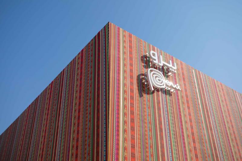 Perú en la lista de los pabellones más hermosos a ser inaugurados en la Expo Dubái