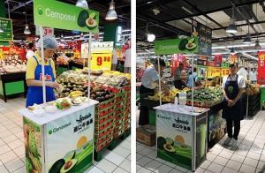 Oferta de alimentos de Perú tiene mucho potencial en China