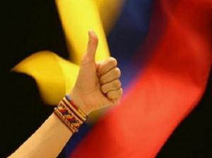"""PROMPERÚ REALIZARÁ EVENTO: """"PUERTA A PUERTA COLOMBIA"""""""