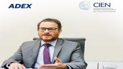 Edgar Vásquez asume dirección del CIEN-ADEX