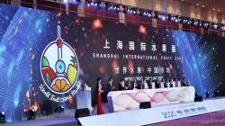 Exposición Internacional de Frutas de Shanghái se realizará del 15 al 17 de noviembre
